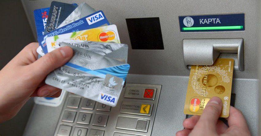 Visa разрешила банкам-владельцам банкоматов брать комиссию за снятие наличных