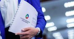 Объем выданных РКФР кредитов достиг 12 млрд сомов