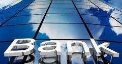 Сколько средств тратят центробанки на спасение банковского сектора
