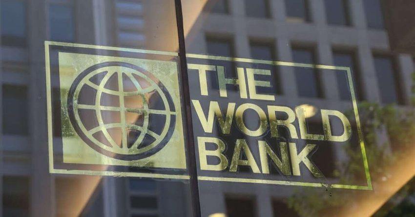 Всемирный банк: В 2020 году экономика стран ЦА сократится на 1.7%
