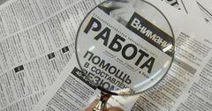 В РК зарегистрировано более 441 тысячи безработных