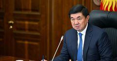 Абылгазиев: Все социально значимые выплаты за 2019 год полностью реализованы
