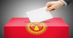 Миссия от ШОС приступила к мониторингу выборов в КР