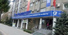 Кыргызпатент возобновил выплату авторских гонораров