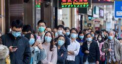 Страны G20 обсудят влияние коронавируса на мировую экономику