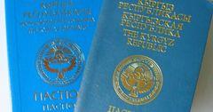 Паспорт Кыргызстана стал одним из самых «слабых» среди стран ЕАЭС и на постсоветском пространстве
