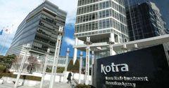 Кыргызские экспортеры смогут выйти на южнокорейский рынок