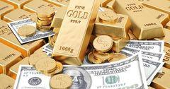 Пакет акций Кыргызстана в Centerra Gold подешевел на $75.8 млн