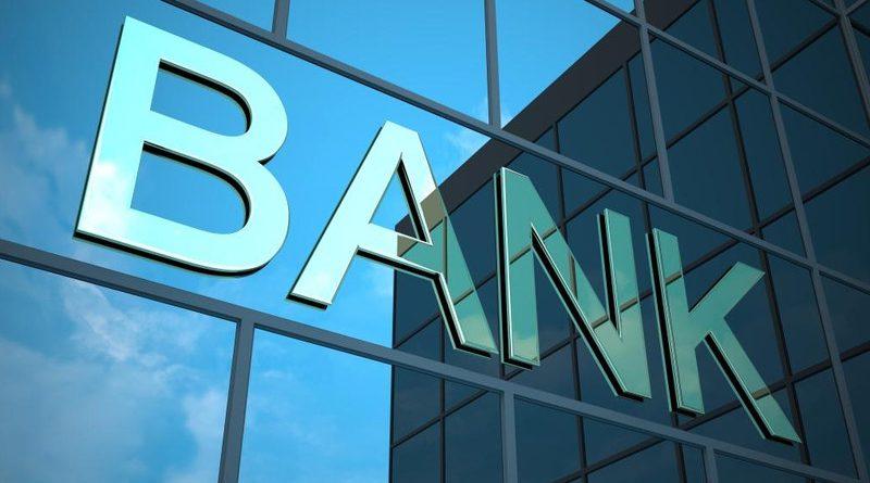Нацбанк ввел спецрежим в ОАО «Евразийский Сберегательный Банк»