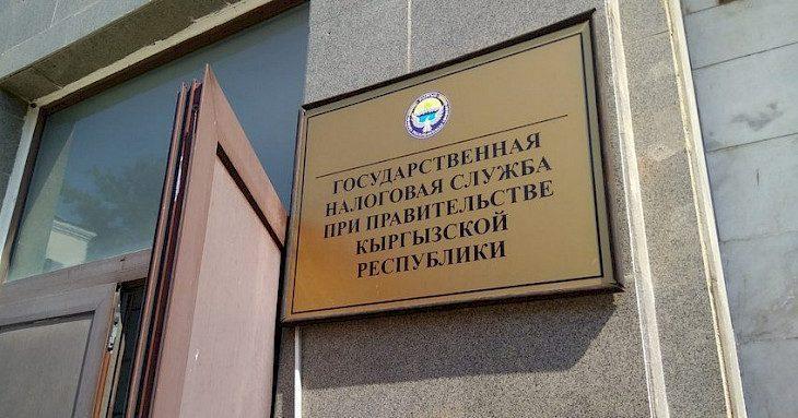 Налоговая задолженность по Кыргызстану составила 1.6 млрд сомов