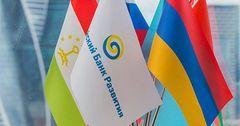 Нацвалюты стран — участниц ЕАБР частично отыграют утерянные позиции