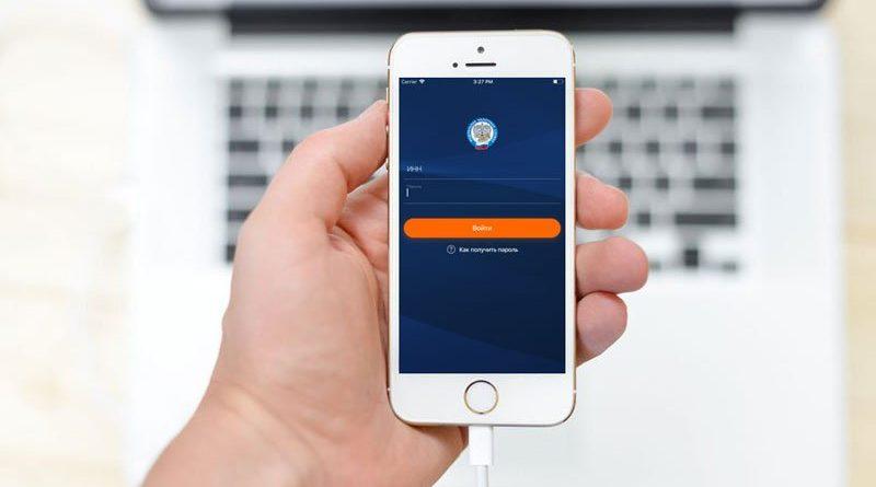 В России оплатить налоги можно через смартфон