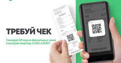 Лайфхак от MegaCom: как бесплатно получить квартиру на Иссык-Куле