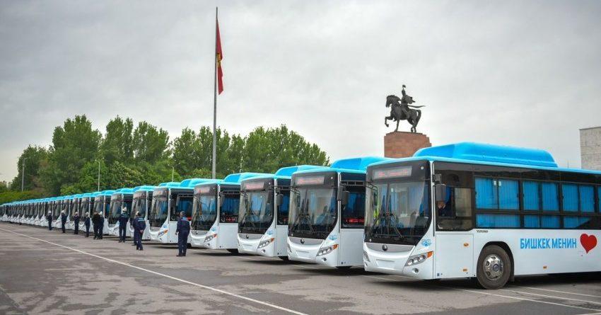 Мэрия приобретет 520 новых автобусов