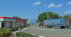 В июле Казахстан вернул в Кыргызстан 473.5 тонны овощей и фруктов