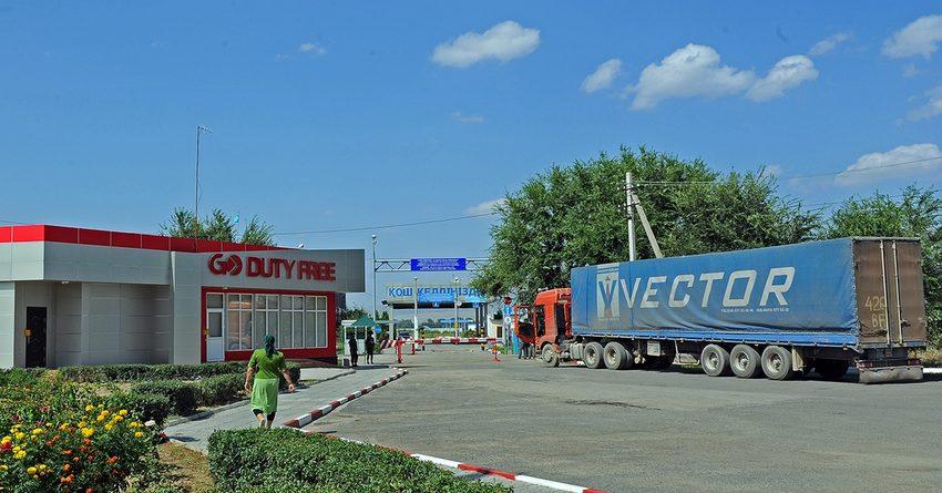 Казахстан вернул вКыргызстан свыше 330 тонн сельхозпродукции