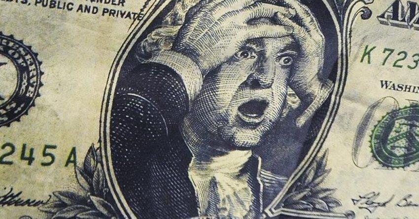 Американские аналитики прогнозируют финансовый кризис в 2020 году