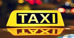 Такси будет работать в выходные дни