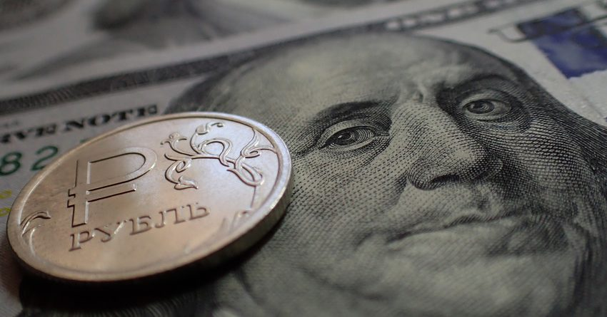 В России ожидают понижения курса доллара до 60 рублей