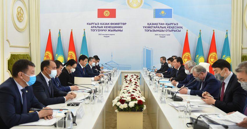 СЭЗы «Нарын» и «Хоргос» подписали Меморандум о сотрудничестве