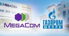 Образование, доступное каждому! Видеоуроки школы «Газпром» в приложенииMEGA24