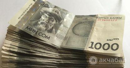 2019-жылдын июнунда эмгек мигранттар Кыргызстанга $191.6 млн которду