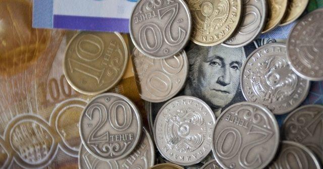 Казахстанцы легализовали деньги и имущество на $12.7 млрд