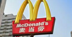 McDonald's продает 80% бизнеса в Китае и Гонконге за $2.08 млрд