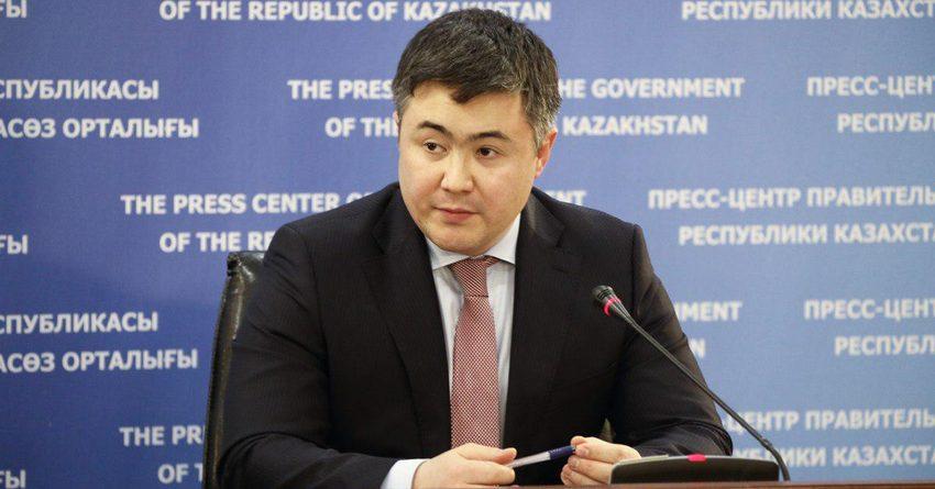 Прогноз роста ВВП Казахстана повышен до 2.5%