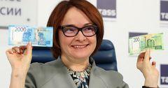 В России выпустили в обращение новые банкноты в 200 и 2 тыс. рублей