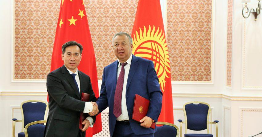 КР предложила создать кыргызско-китайский фонд развития