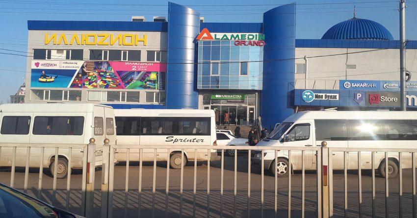 Аламединский рынок закрыли на дезинфекцию