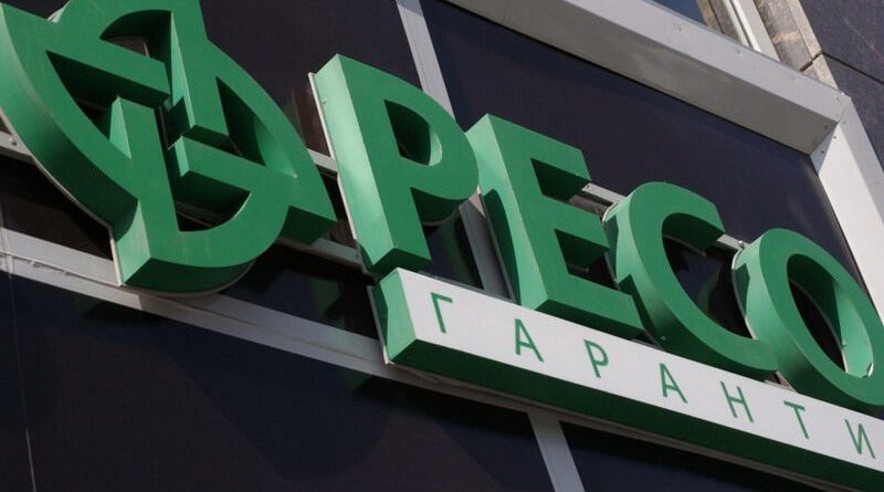 «РЕСО-Гарантия» приобрела российский страховой бизнес немецкой дочки ERGO