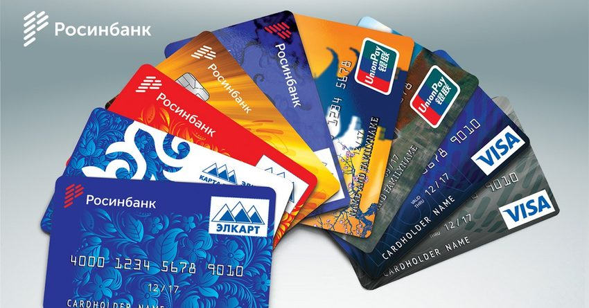 Платежные карты от Росинбанка вдвойне надежнее!
