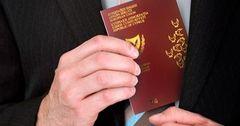 Кипр перестал выдавать «золотые» паспорта