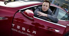 Илон Маск представит новый генеральный план Tesla