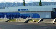 В Баткенской области завершили реконструкцию аэропорта «Исфана»