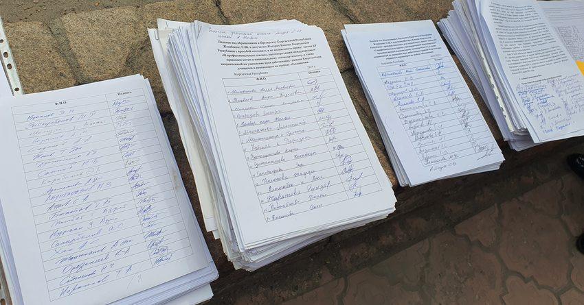 70 тысяч предпринимателей против новой версии закона о профсоюзах