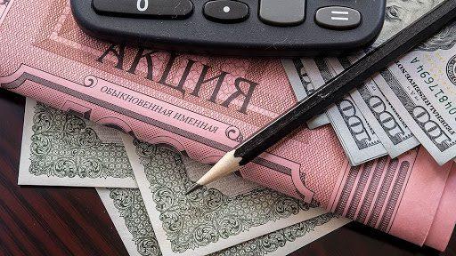 80.2% объема торгов заняли компании финансового сектора