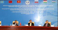 Страны ШОС в очередной раз не смогли договориться о создании Банка развития