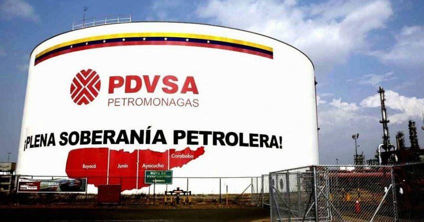 США введут новые санкции против Венесуэлы в ближайшие недели