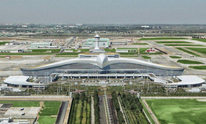Ашхабадский аэропорт вновь установил мировой рекорд