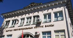 Счетная палата назвала причины значительного роста прибыли Нацбанка