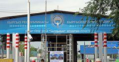 ГНС выявила контрабанду товаров из стран ЕАЭС