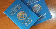 В новом рейтинге «силы» паспорта Кыргызстан упал на две позиции