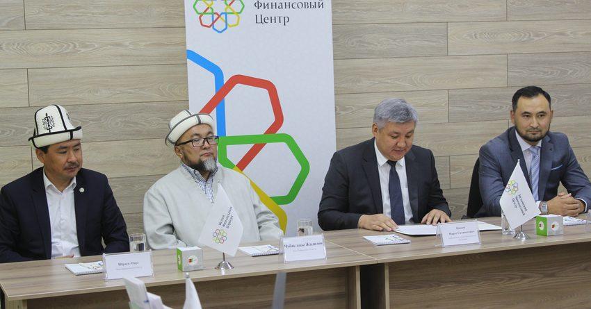 «БТА Банк» открыл Исламский финансовый центр в Бишкеке