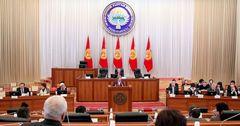 Бюджет сэкономил на содержании депутатов ЖК почти 60 млн сомов