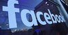Facebook создала венчурное подразделение для инвестиций в стартапы