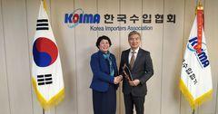 КР и Южная Корея обсудили возможность импорта кыргызских товаров