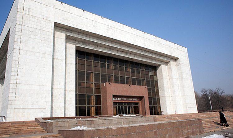 Граждане ЕАЭС не будут считаться иностранцами при посещении учреждений культуры – ЕЭК